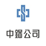CHINA STEEL CORPORATION logo