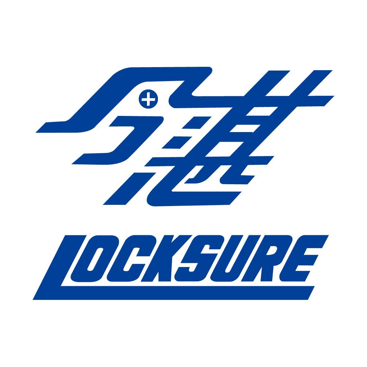 LOCKSURE INC. (今湛企業有限公司) logo